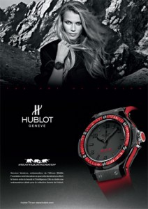 Hublot Big Bang Out of Africa